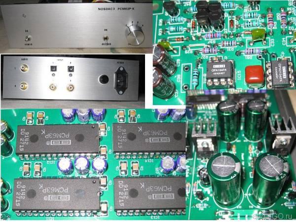 nosdac3 pcm63 4 штуки
