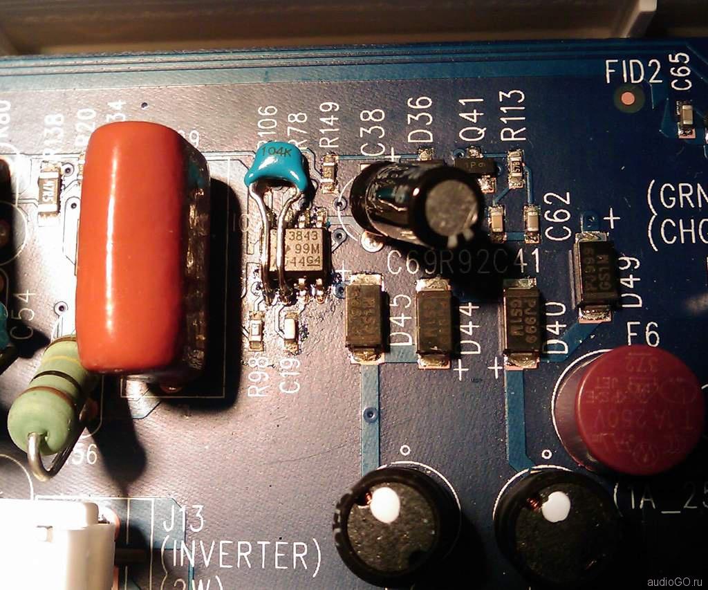 высокочастотный свист упса UPS650