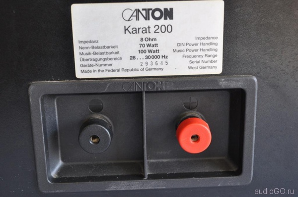 Canton_Karat_200_vinty_2