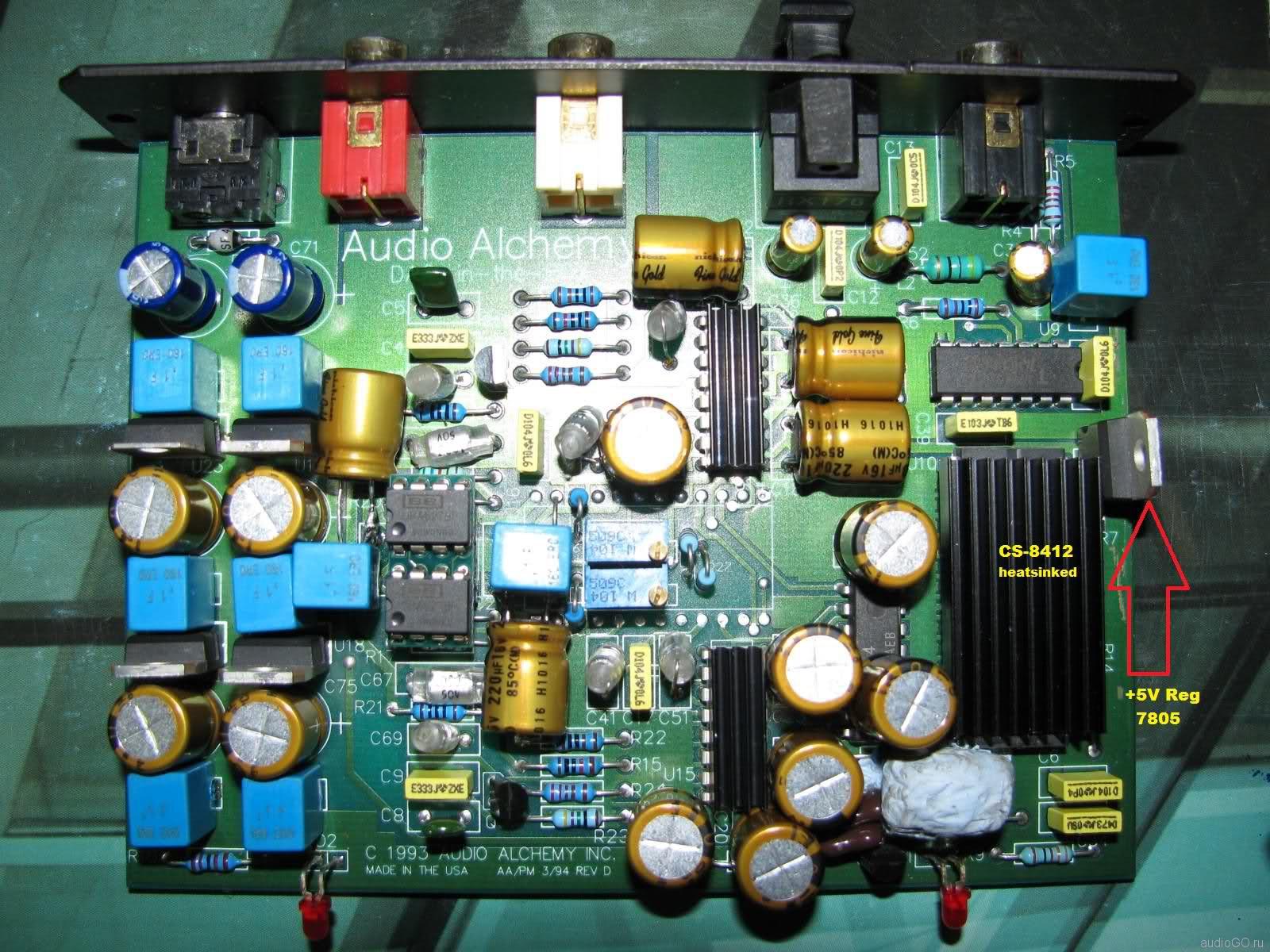 audio alchemy DITB плата