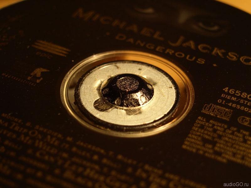 стол компакт диска