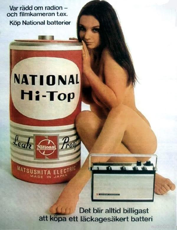 audiogo girl ноябрь батарейка national panasonic