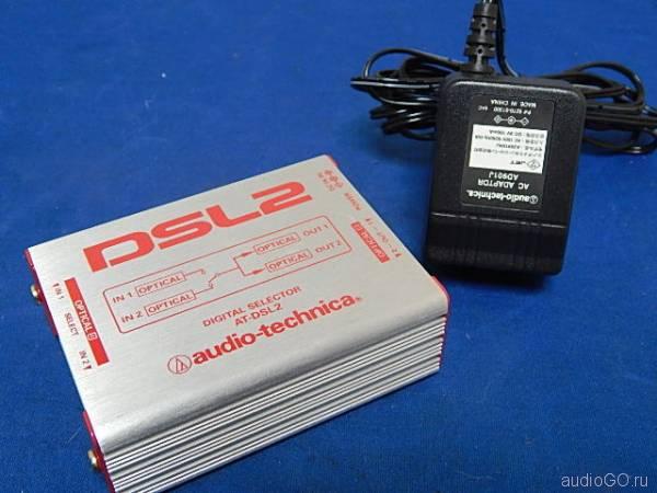 audio technica dsl-2
