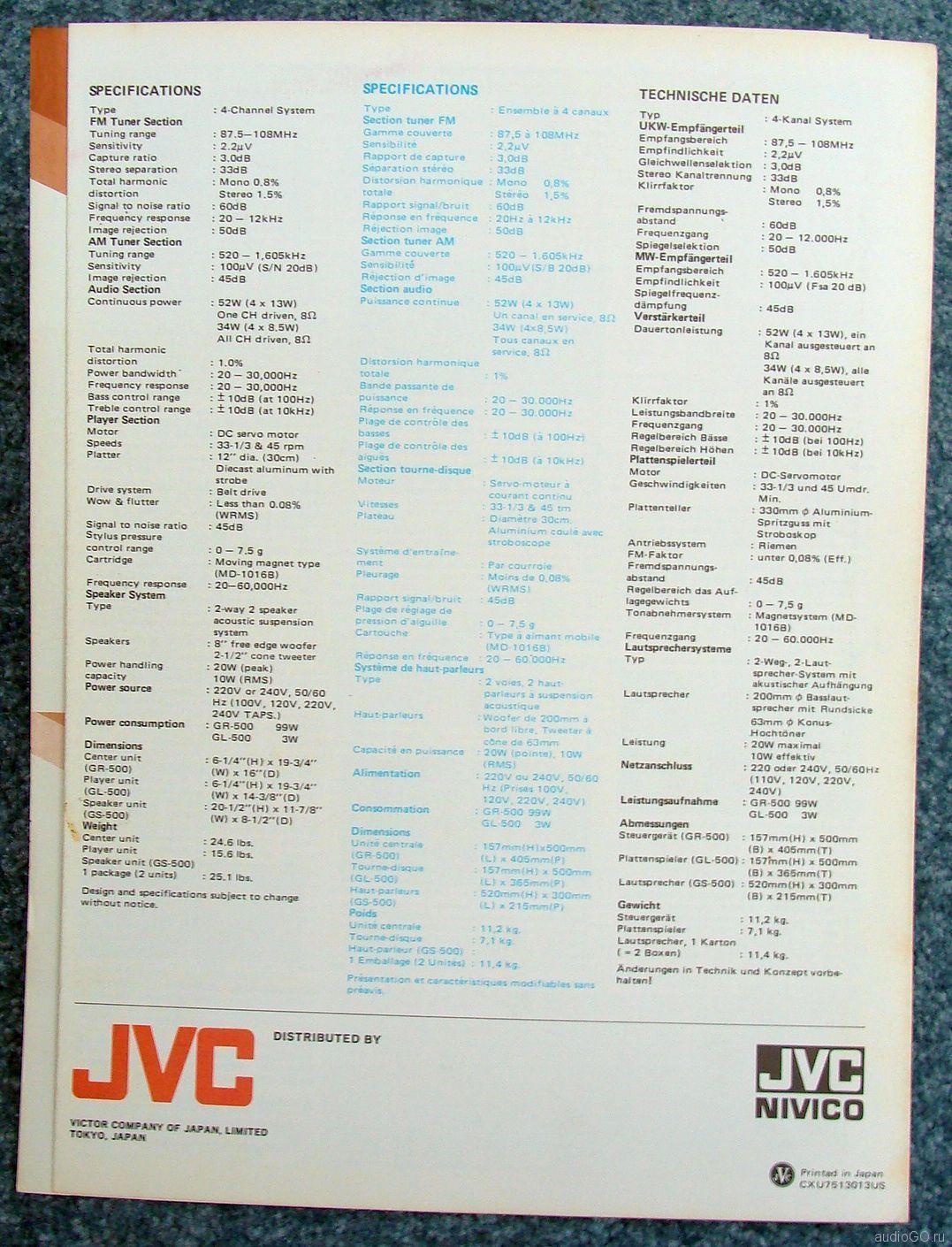 JVC GX-500E