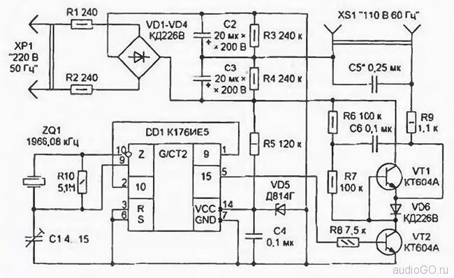 преобразователь 60Гц