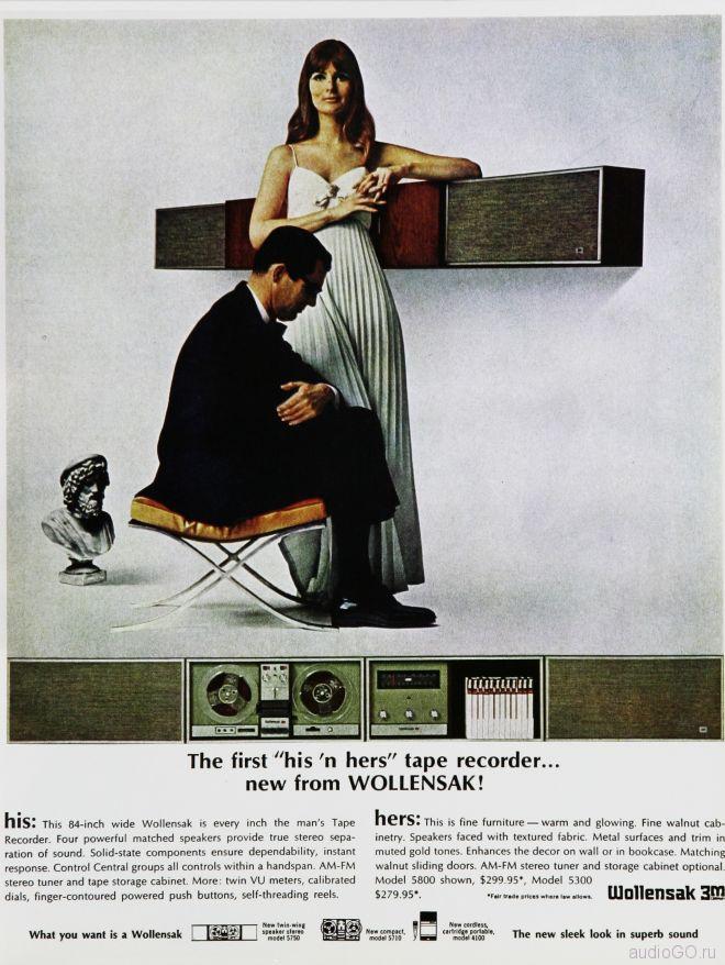 катушечный магнитофон wollensak