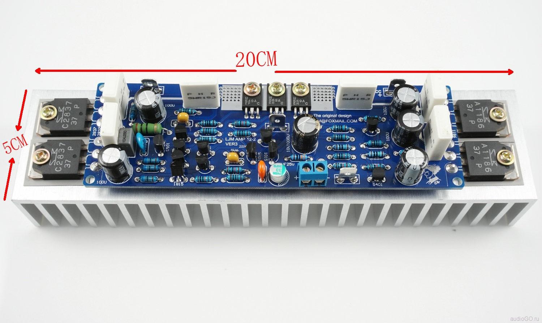 Усилитель L12-2