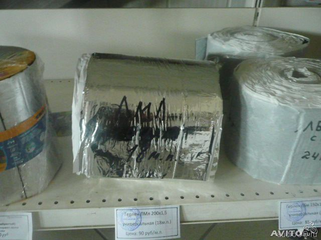 герлен  герметичная лента