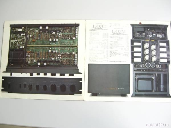 trio l-07c l-07m усилитель и предусилитель