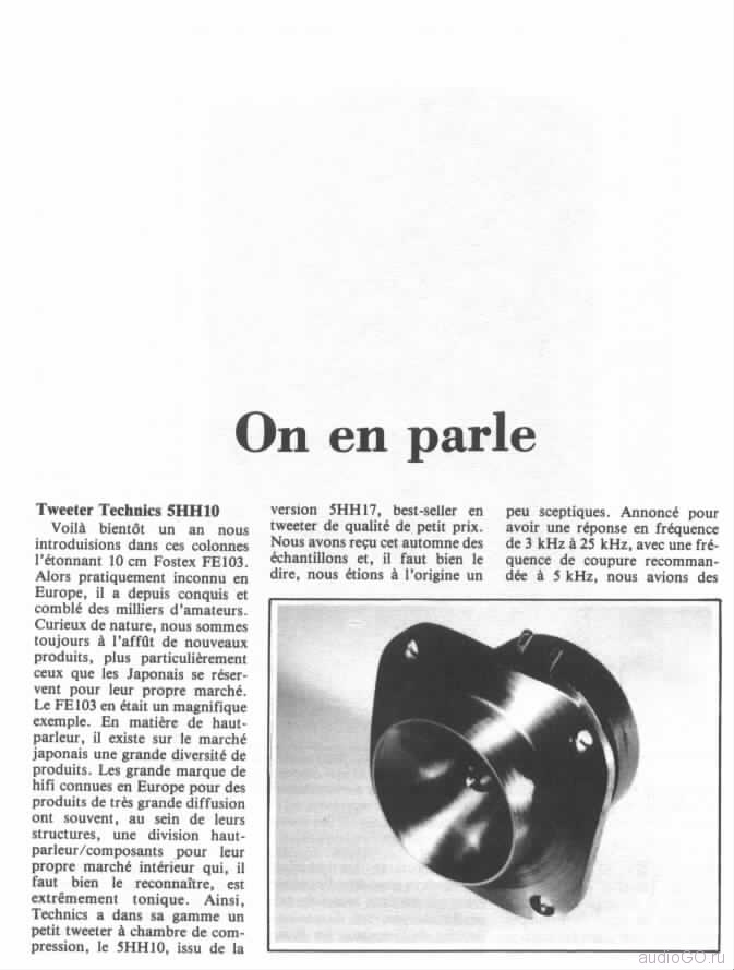 Audiophile n°34, январь 1985