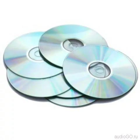 Скачать на съемный диск музыку